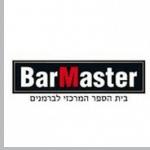 barmaster-150x150